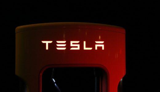 【未来の電気自動車】テスラモーターズの車は札幌で購入できるのか?