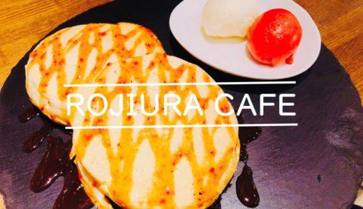 札幌すすきの【深夜営業】パンケーキやパフェが美味しいロジウラカフェを食レポ