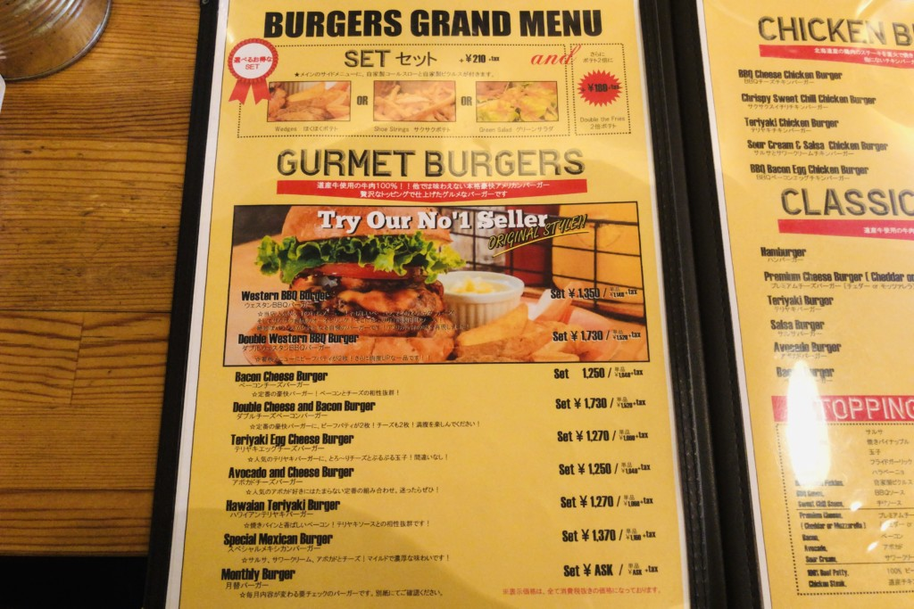 ジャクソンビル|札幌大通りに絶品ハンバーガーのお店を発見 ...