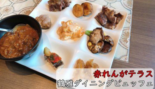 鶴雅ビュッフェダイニング|札幌駅徒歩5分、赤れんがテラスの人気食べ放題!