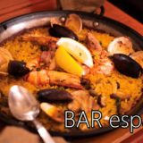 すすきの スペイン料理 パエリア