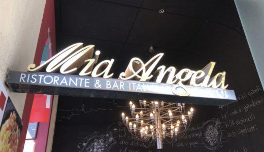 ミアアンジェラ|大通りイタリアンでランチビュッフェ-中央区南1西2-