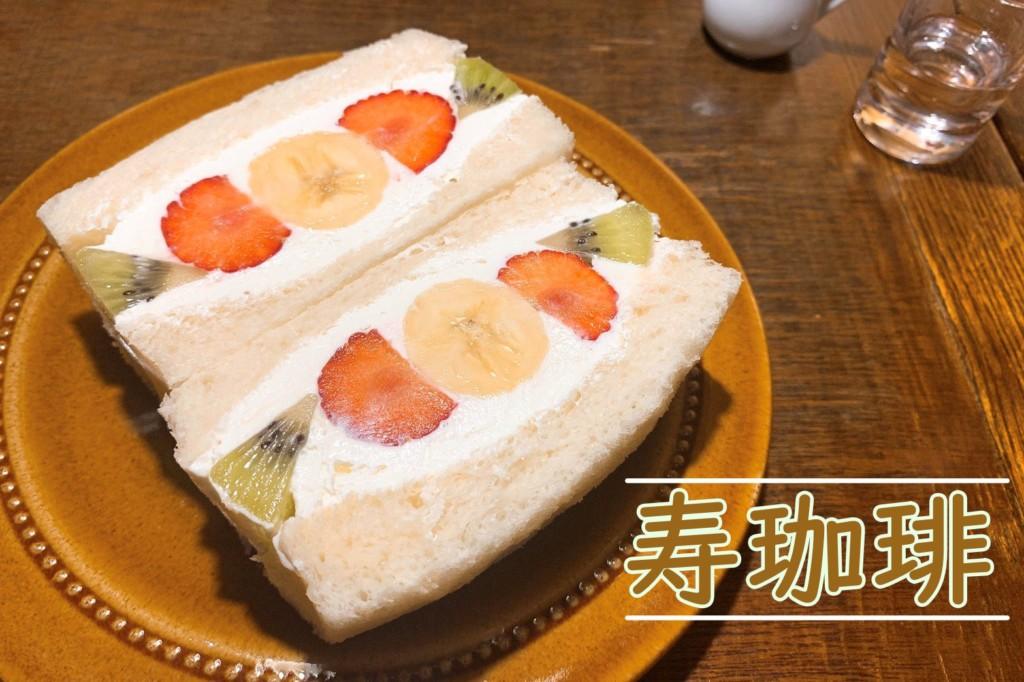 大通り 創成川イースト カフェ