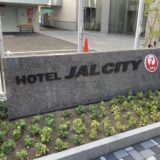 JALホテル すすきの ランチ