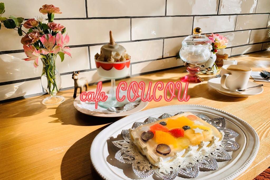 西区 円山 カフェ