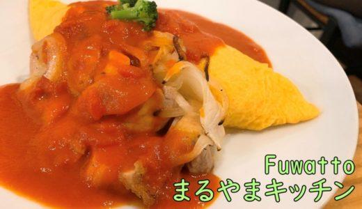 円山 カフェ オムライス