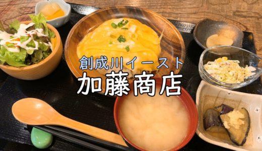 加藤商店|日替わりランチがおいしい創成川イーストの隠れ家ダイニング