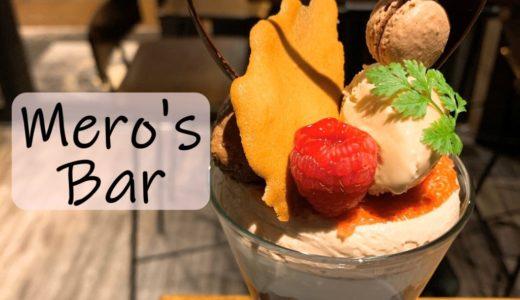 Mero's bar(メロズバー)|シメパフェやお酒楽しめる2軒目に行きたいお店。