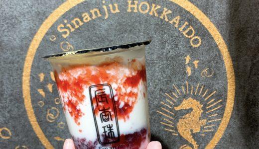 辰杏珠(シンアンジュ)札幌狸小路店|営業時間・人気タピオカメニューを食レポ。