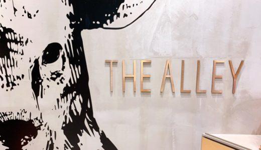 THE ALLEY(ジアレイ)札幌駅大丸|タピオカの大人気店が遂に上陸!